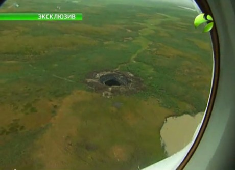 July 2014 60m diameter sinkhole discovered in Siberia